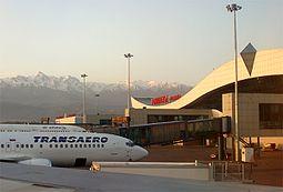 Абревеатура международных аэропортов этом что-то