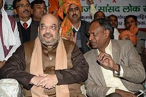 Amit Shah - Amit shah and Udit Raj