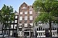 Amsterdam, Holland (Ank Kumar) 13.jpg