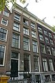Amsterdam - Keizersgracht 690.JPG