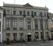 Amsterdam - Rokin 112.JPG