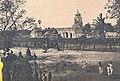 An old photo of Shri Shri Hari Baladev Jew bije temple of Baripada.jpg