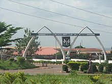 Anambra State Government House alt text