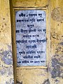Ancestral House of Netaji Subhas Chandra Bose - Library 03.jpg