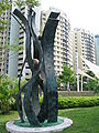 Anchorvale Gardens 3, Nov 05.JPG