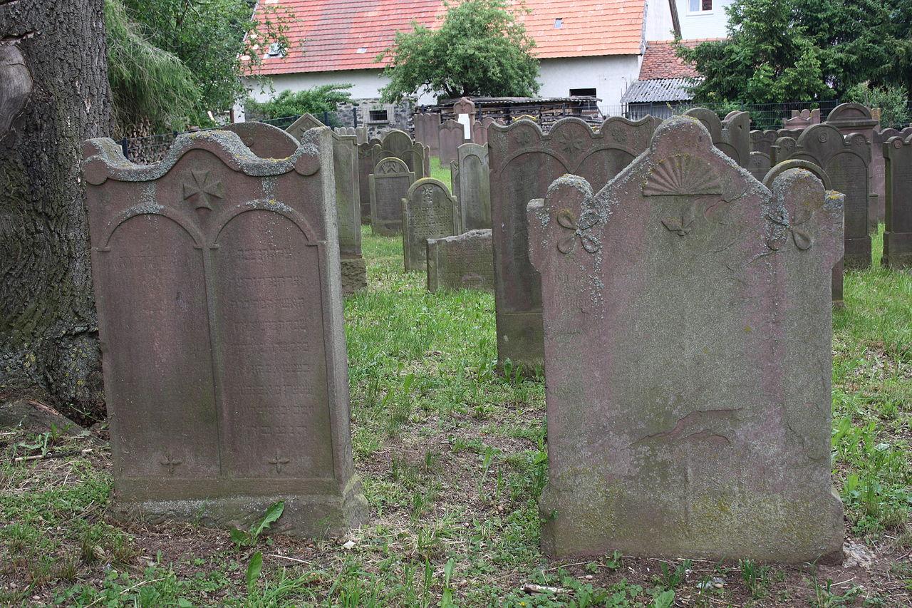 Angenrod (Alsfeld) Jüdischer Friedhof 2464.JPG