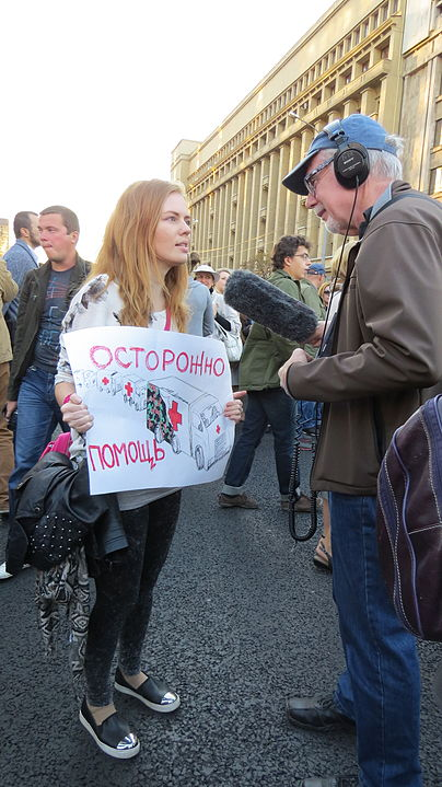 Antiwar march in Moscow 2014-09-21 2211.jpg
