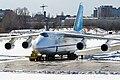 Antonov An-124-100-150 Ruslan, Antonov Design Bureau AN1888062.jpg