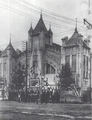 Aoi Kwan Theatre 1913.png