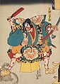Arajishi Otokonosukein Date Kurabe Okuni Kabuki.jpg