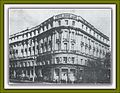 Aramyants-Majestic-Hotel.jpg