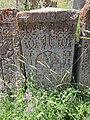 Arates Monastery (khachkar) (3).jpg