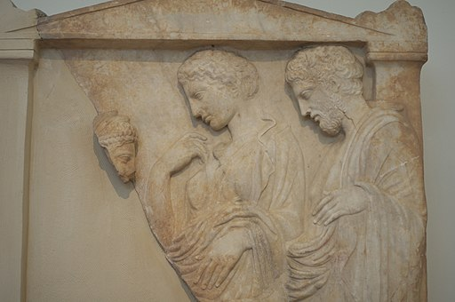 Archaeological museum, Athens (4976161815)