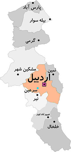 Ardabil city map.jpg