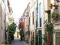 Argeles sur Mer Rue de la Fraternité ou rue Vermeille.JPG