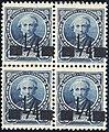Argentina 1890 Sc83 unused block of four.jpg