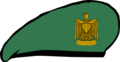 Armored corps Beret - Egyptian Army.png