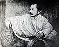 Arnauld d'Abbadie (Ras Mikaël) c 1845.jpg