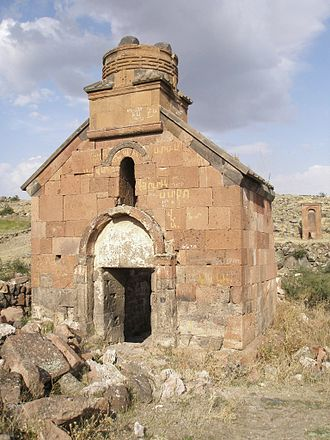 Byurakan - Image: Artavazik Church Front 2