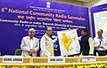 """Arun Jaitley releasing the Map, at the 6th National Community Radio Sammelan, on the theme """"Community Radio in India Towards Diversity and Sustainability"""", in New Delhi.jpg"""