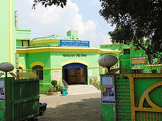 Asansol Municipal Corporation - Image: Asansol Municipal Corporation
