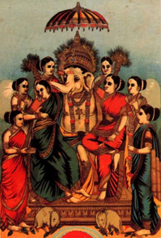 Consorts of Ganesha - Ganesha with the Ashta (8) Siddhi. The Ashtasiddhi are associated with Ganesha. – painting  by Raja Ravi Varma (1848–1906)
