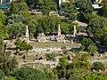 Athen, Odeon des Agrippa 2015-09 (1).jpg