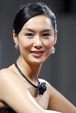 Athena Chu.jpg