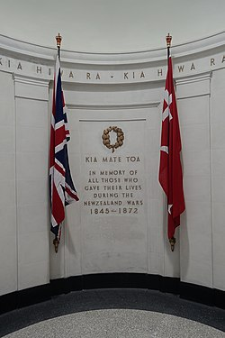 Auckland-Museum-Tamaki-Paenga-Hira-New-Zealand-Wars-Memorial-Alcove-September-2017.jpg