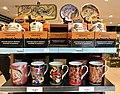 Aussie Souvenirs - mugs, Queensland, Australia.jpg