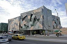 Australian Centre for the Moving Image.jpg