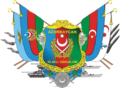 Azerbaijan Armed Forces.png