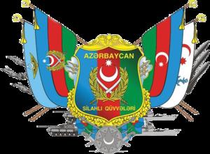 картинки символика азербайджан