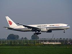 B-2095 landing at Schiphol (AMS - EHAM), The Netherlands, pic4.JPG