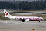 B-5177 - Air China - Boeing 737-86N - Pink Peony Livery - PEK (14188978363).jpg
