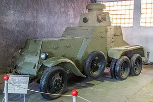 300px-BA-27M_in_the_Kubinka_Museum.jpg