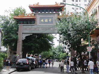 Chinese Argentines - Entrance to Chinatown, Buenos Aires