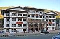 BDFC-SDF Bulding Thimphu.jpg