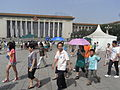 BJ 北京 Beijing 天安門廣場 Tiananmen Square 003 tourist visitors Great Hall Aug-2010.JPG