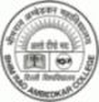 Bhim Rao Ambedkar College - Image: BRAC Logo