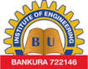 Bankura Unnayani Institute of Engineering - Image: BUIE