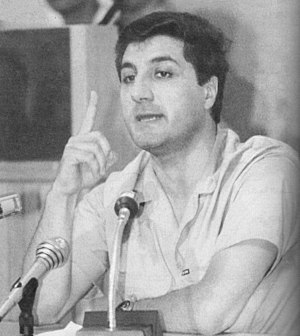 Bachir Gemayel - Image: Bachir While Giving A Speech