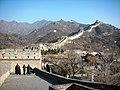 Badaling 2007 八达岭 - panoramio.jpg