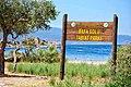 Bafa Gölü Tabiat Parkı.jpg