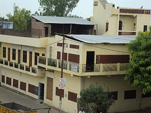 Bal Bharati Higher Secondary School Bewar Mainpuri - A View of Bal Bharati Higher Secondary School Bewar Mainpuri (Senior Wing)