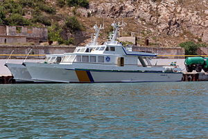 Ukrainian Sea Guard