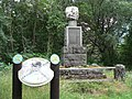 Ballachulish, James Stewart memorial - geograph.org.uk - 922001.jpg