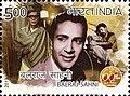 Balraj Sahni 2013 stamp of India.jpg