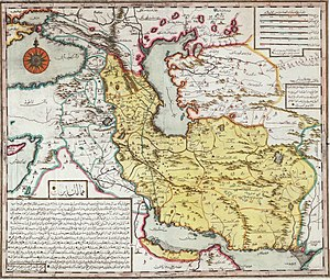 Eastern Arabia - Region of Bahrain part of the Iran on a 1729  Ibrahim Muteferrika map.