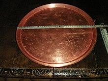 Teglia in rame da 37 cm di diametro